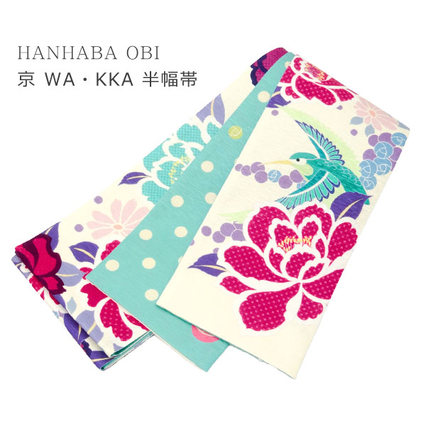 Kyo WA KKA Obi silk cream rose